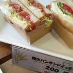 ともえやベーカリー - 焼きパンサンドイッチ200円