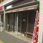 N's cafe RS - 地下鉄西18丁目駅からすぐのカフェ。