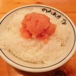 田中商店 本店 - 明太ごはん300円:タラコ好きなんです!