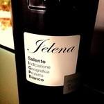 スノーフレーク - (イタリア産ワイン)サレントビアンコ