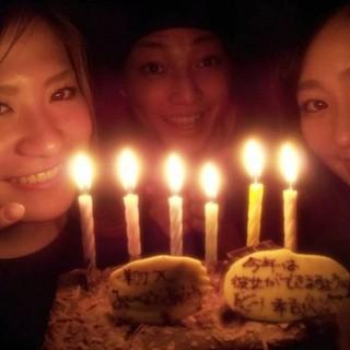 特別な日は【喜泉】!誕生日・記念日におすすめ♪