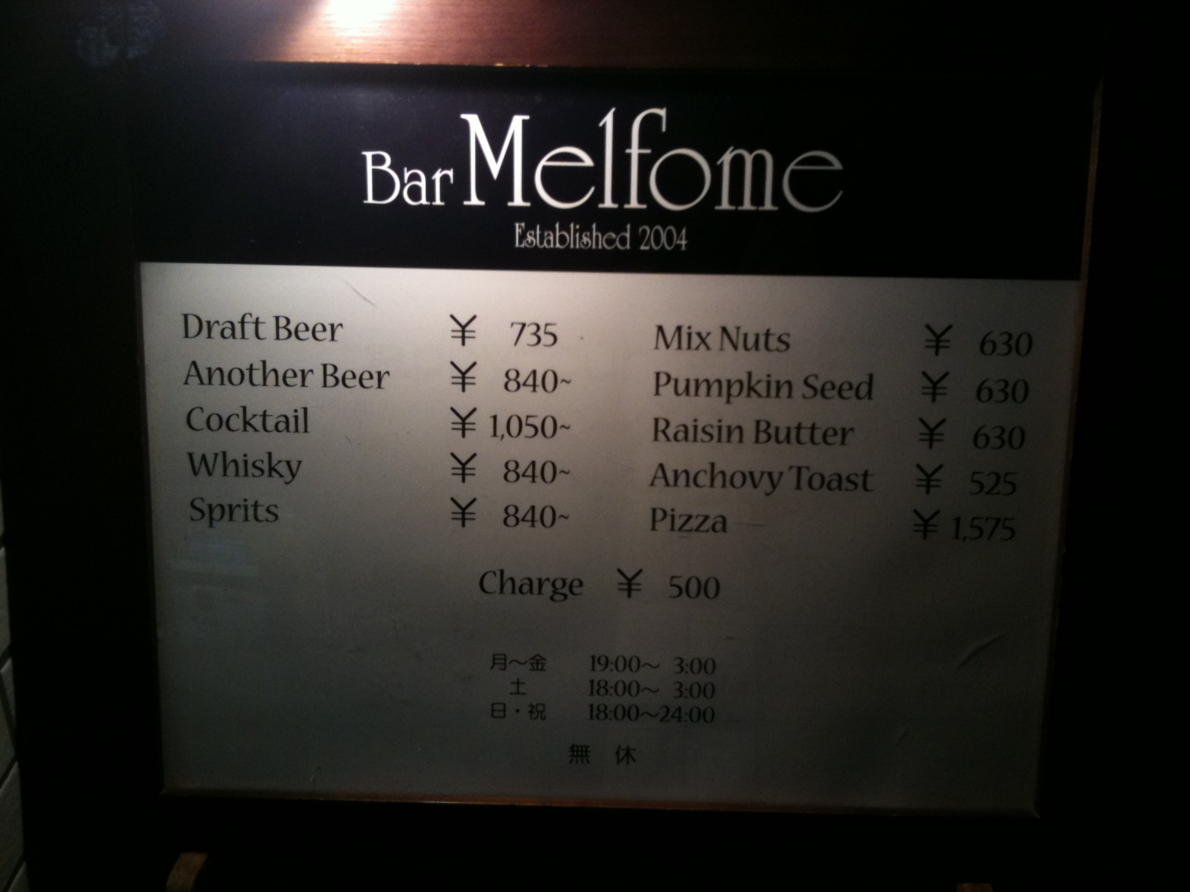 Bar Melfome