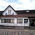 えんにち - 最寄り駅は東武日光線新栃木駅(2014/6)