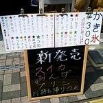 えんにち - (2014/6現在)