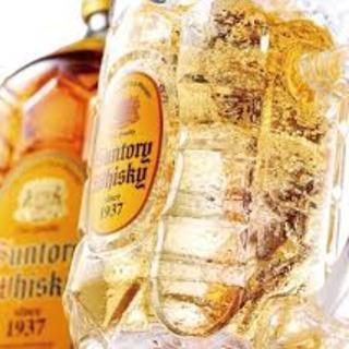 ビール380円~!安くて種類豊富なドリンクがずらり☆
