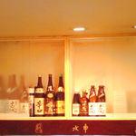 水車 - 飾り棚の「古秘」は飲み放題メニューに入ってます!