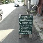 すぎやま珈琲 - お店前の立看板、Engilish Ok
