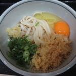 森製麺所 - かけうどん(冷)1玉 玉子入り 280円