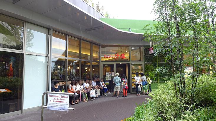 とんかつ浜勝 イオンモール名古屋茶屋店