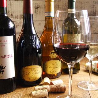 【こだわりのワイン】極上ワインがグラス380円から!