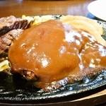 ステーキハンバーグ&サラダバーけん - ハンバーグ