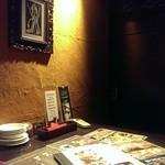 CHINA TABLE kahului 珊瑚礁 - 個室☆