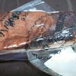 手づくり御殿場ハム 石川商店 本店 - 燻煙ベーコン¥920(200gパック・ブロック)