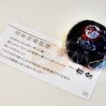28891010 - 胡麻饅頭