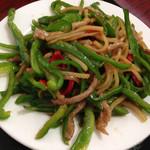 台湾料理 嘉宴楼 - 手をつけてない青椒肉絲