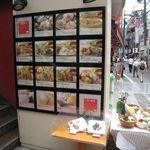 黒川食堂 - 多彩な料理写真