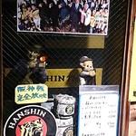 角から二軒目チッチ - 阪神推しのお店