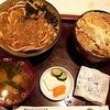安田屋 - 料理写真:カツどんセット