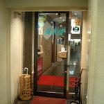 289133 - お店の入口はこじんまり