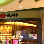 28901766 - イオンモール鶴見緑地店