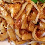 AL'FAMOSA - 太麺!