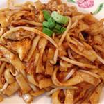 AL'FAMOSA - 海鮮太麺炒め
