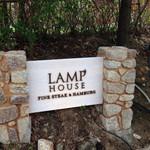 ランプハウス -