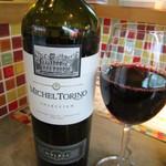炭火とワイン POISSON -