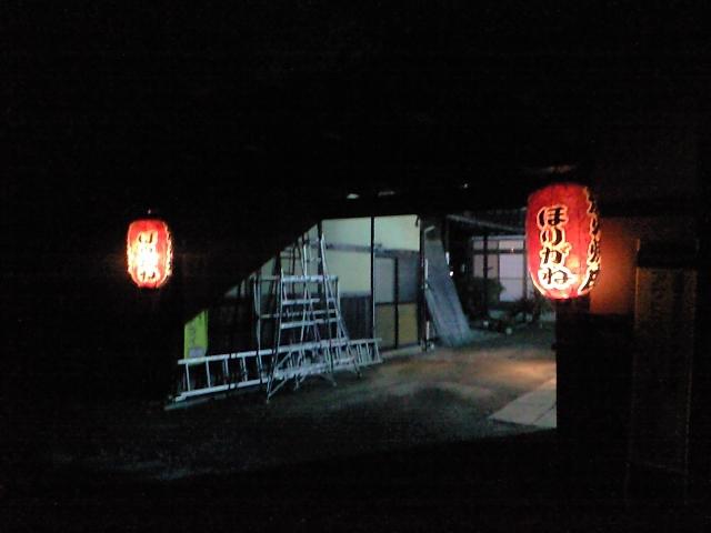 ほりがね炭火焼肉料理店 name=
