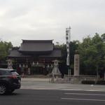 菊水茶廊 - 向かいは湊川神社