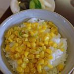 Akasaka - とうもろこしご飯