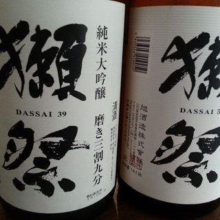 常時、日本酒20種以上、取り揃えております。