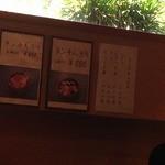 和泉鮨 -