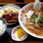28912540 - 味噌ラーメン定食(700円)