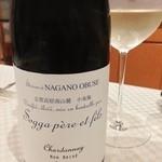 トゥ・ラ・ジョア - Sogga pere et fils  chardonnay non boise 2013