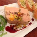 お肉とワイン 関内ビストロ ZIP - フォアグラのテリーヌ