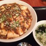 香萬里 - 麻婆丼  680円
