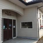 五月ヶ瀬 - 店舗入口・外観