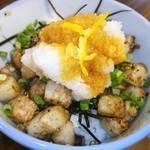 AFURI - 炙りコロコロチャーシュー丼♡