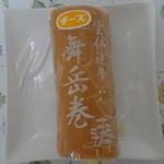 西善製菓舗 - 舞岳巻チーズ324円