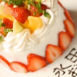 素敵な花束・ケーキのご用意承ります。