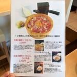 築地ハレの日 - ひつまぶしの食べ方指南!
