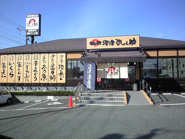 すし之助 横浜店
