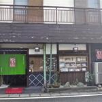 Benihouzuki - 2014.7.11撮影