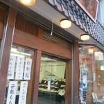 菓宗庵 - こんな外観です。街の普通の和菓子屋さん♪