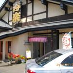 寿楽 - お店