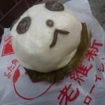 28925941 - 「元祖パンダまん (300円)」はチョコレート入り