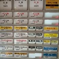 煮干麺 新橋 月と鼈-券売機メニュー【2014年7月現在】