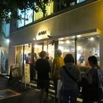 AFURI - 店を出る時には行列ができていたよ!