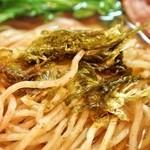 松阪牛麺 - 松坂牛麺(おぼろ昆布)